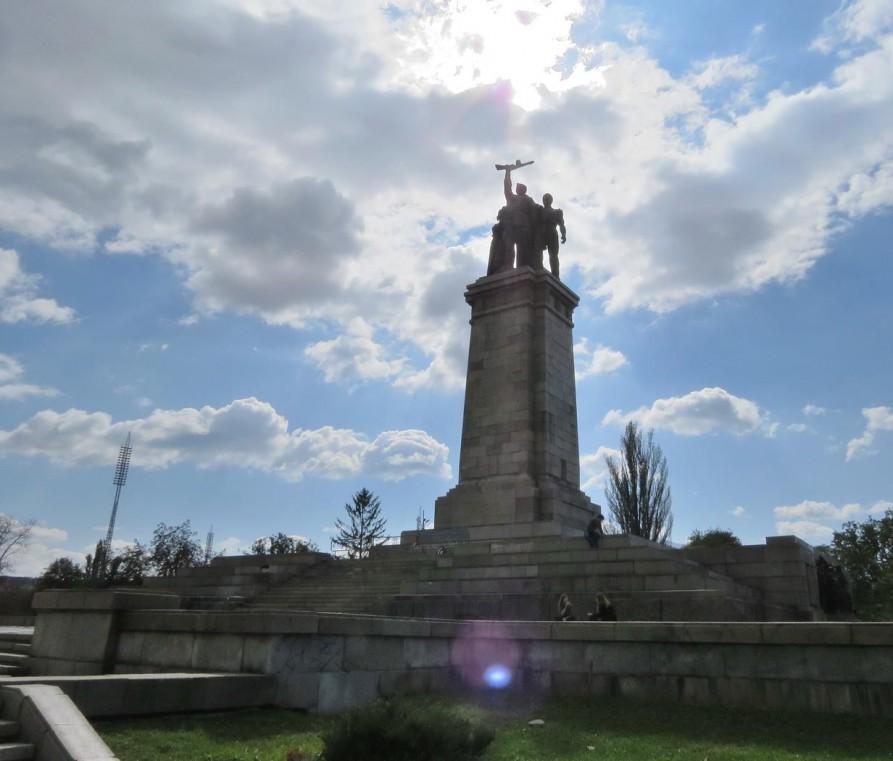 Park Borisova Gradina, Sofia