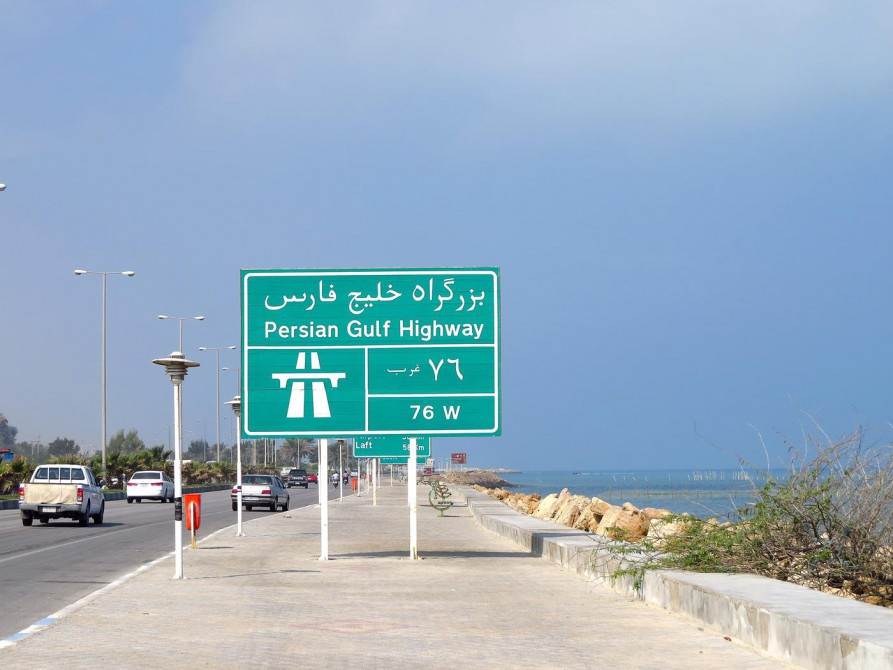 Persian Gulf Highway