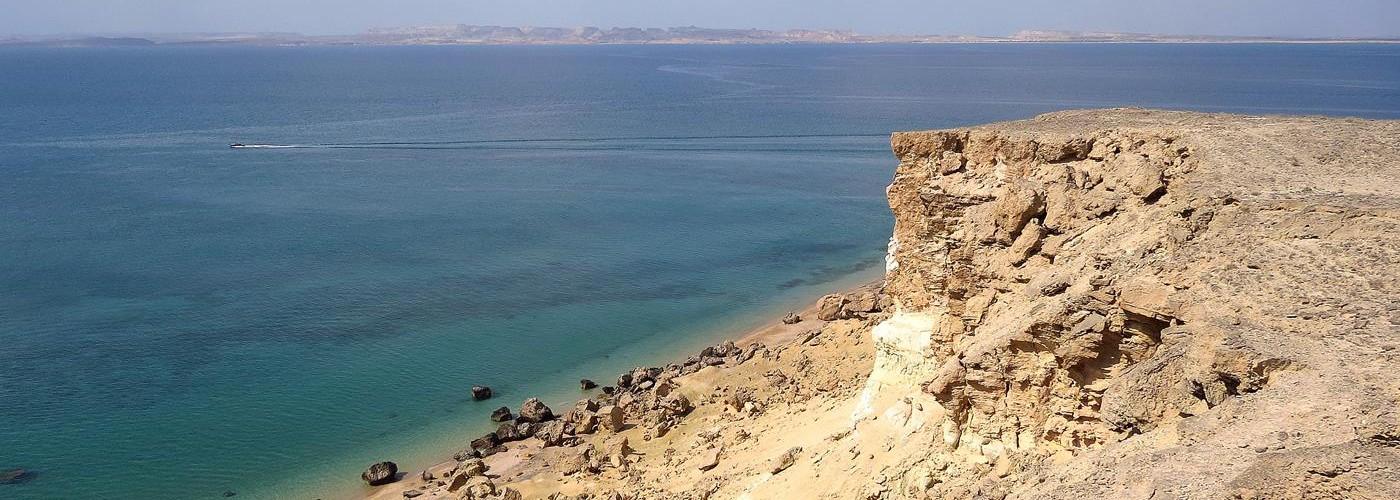 Persischer Golf, Iran