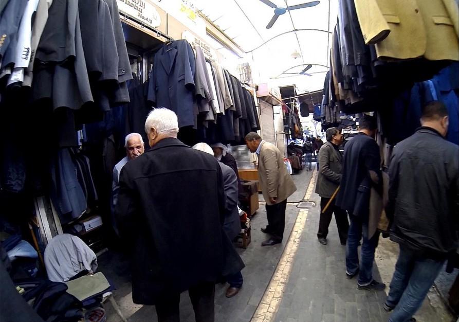 Marktgasse, Urfa, Türkei
