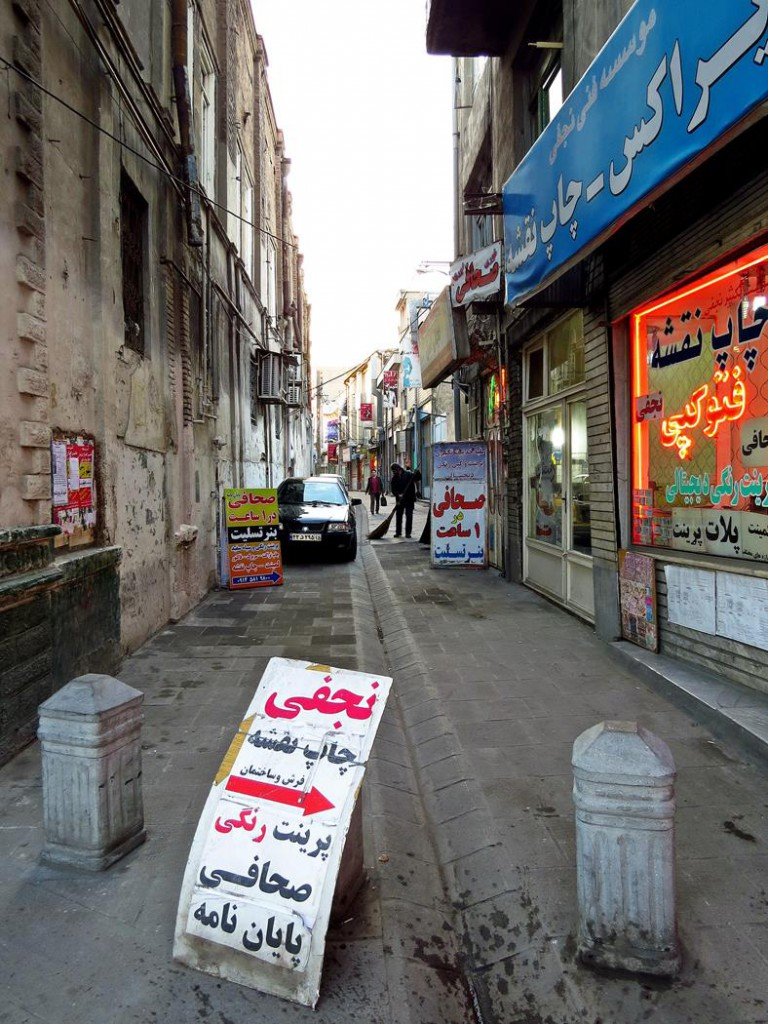 Straßenbild in Täbris, Iran
