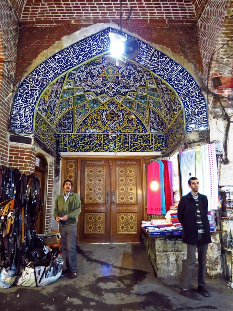 Moschee auf dem Markt, Täbris