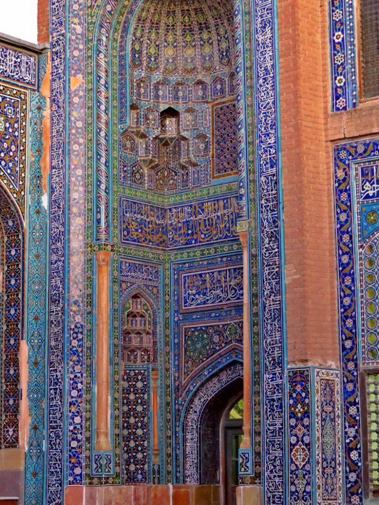 persische Dekorationskunst