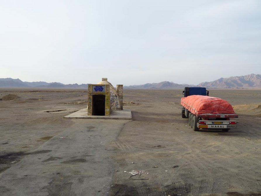Dasht-e Kavir, Iran