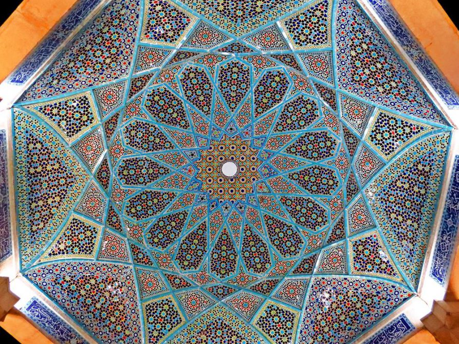 Mosaik über der Grabstätte des berühmtesten persischen Poeten Hafez, Schiras