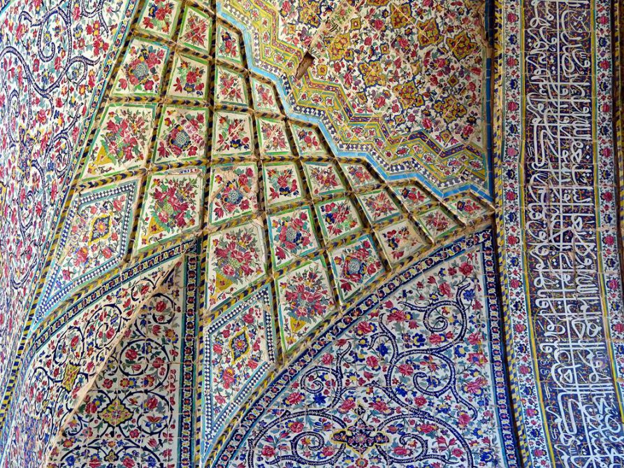 persische Designkunst, Schiras, Iran