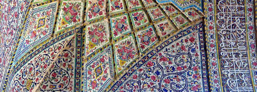 Schiras: Zwischen Arg-e Karim Khan und pinker Moschee