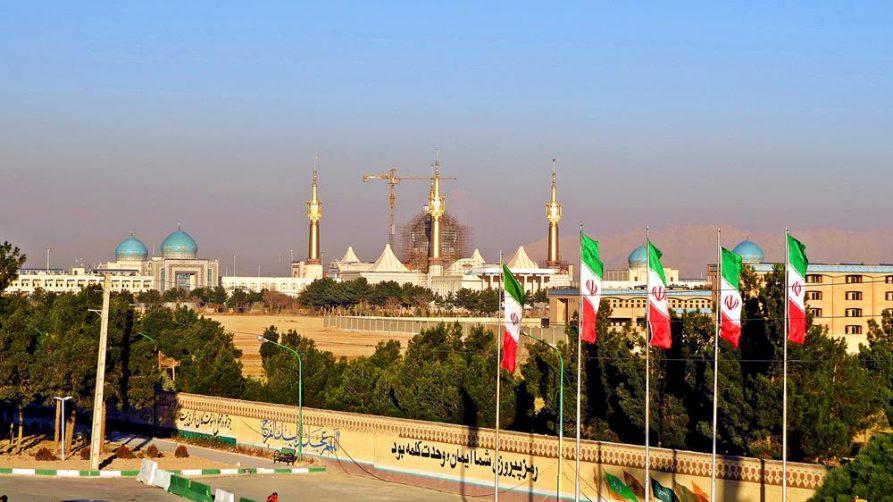 Khomeini Mausoleum, Teheran