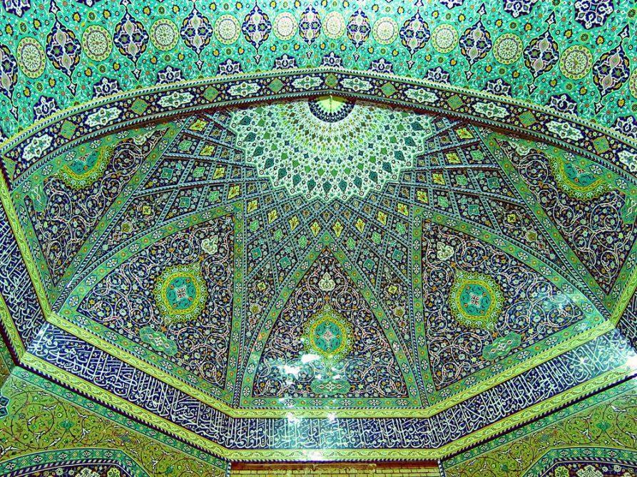 Kuppel über dem Eingangsportal, Ghom, Iran