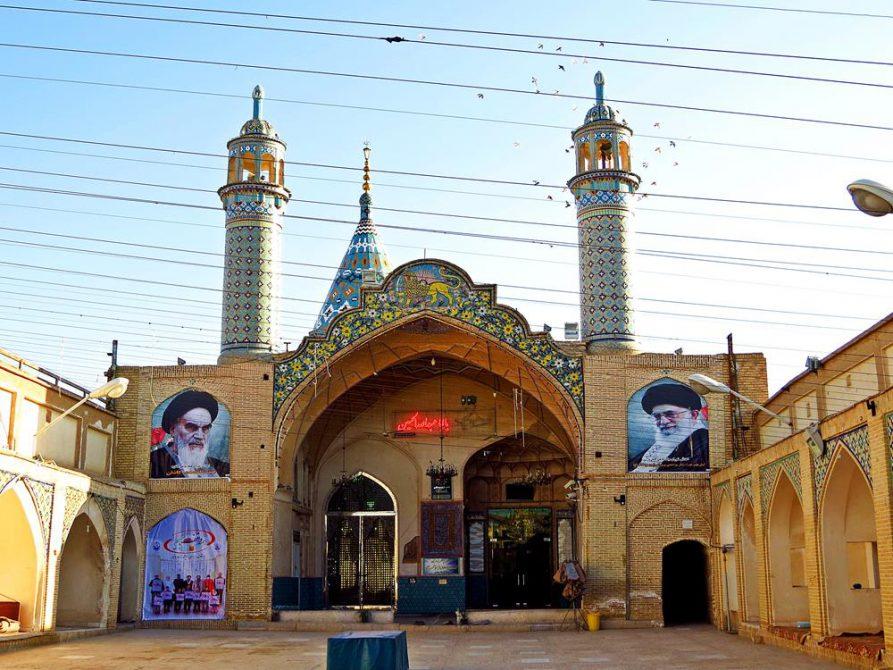 Khomeini, iranische Revolution