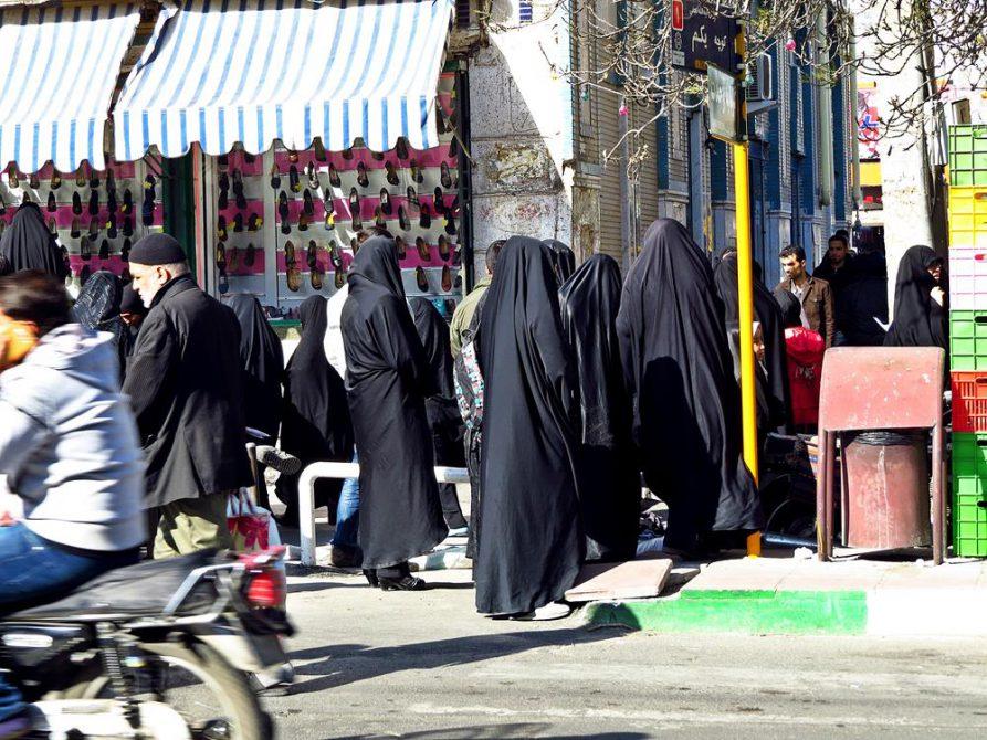 Frauen im Tschador, Ghom, Iran