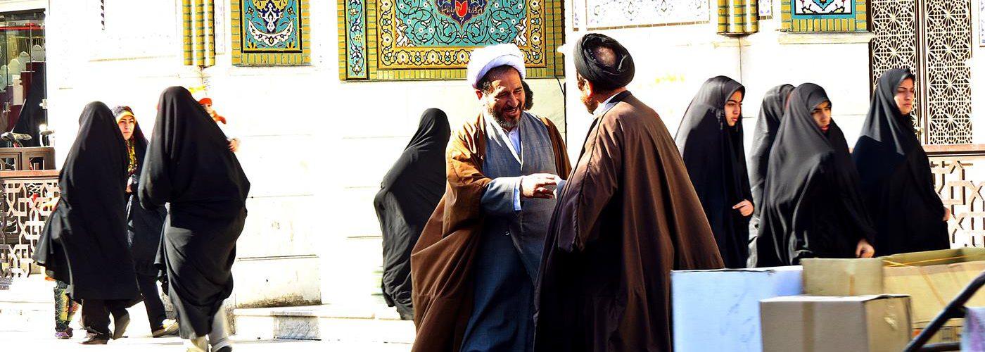 Ghom, Iran, Titel