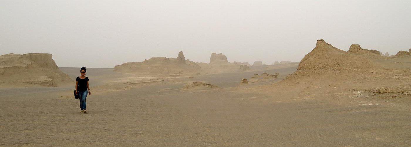 Kaluts, Wüste Lut, Iran, Titel