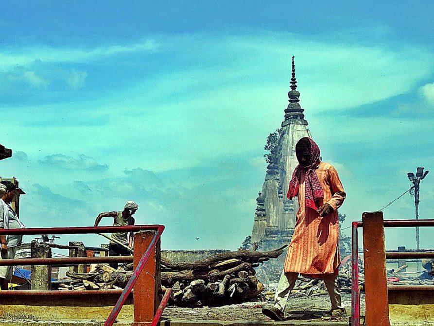 Varanasi, Inside Indien
