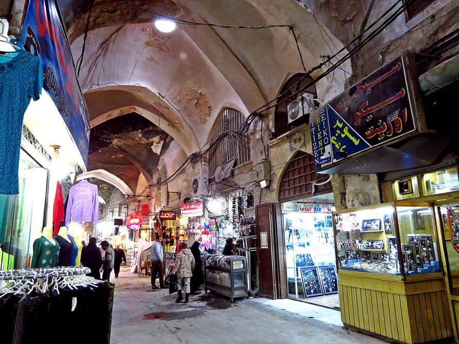 Basar-e Bozorg, Isfahan, Iran