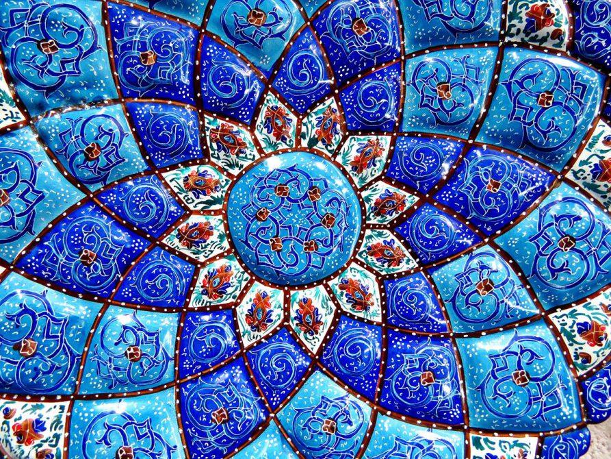 Handwerk, Isfahan, Iran