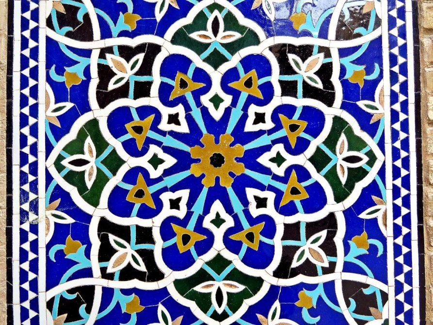 Kacheldekoration an der Jame Masjid