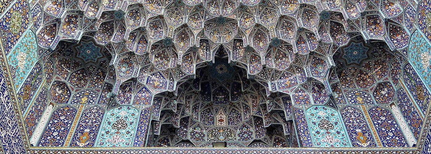 Masjed-e Shah, Naqsh-e Jahan, Isfahan, Iran